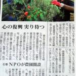 毎日新聞 (3)